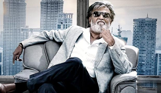 Kabali Of Sales